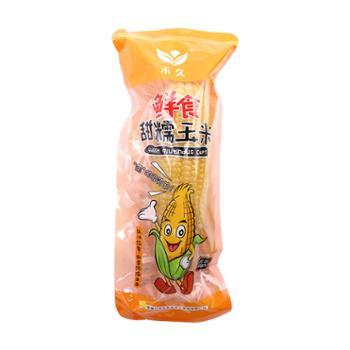 禾久黄甜糯玉米真空袋装200g