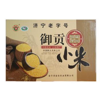 【马庙金谷】黄小米 五谷杂粮 石碾小米 贡米 真空包装 700g×4/礼盒箱