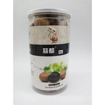 【蒜都】独头黑蒜 山东金乡大蒜 自然发酵 人工精选 出口级黑大蒜 500g/桶