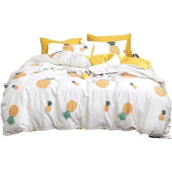 花蓉蓉高支高密印花四件套纯棉套件全棉床品1.8m床上用品宿舍被套