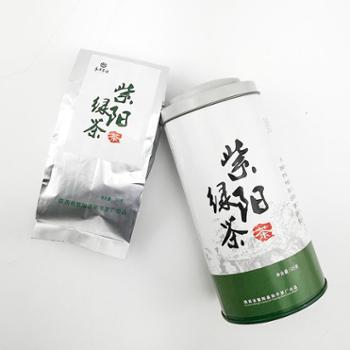 和平茶业紫阳富硒茶新茶有机特级绿茶125g