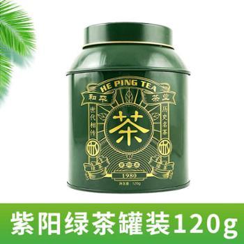 和平茶业紫阳富硒茶2019新茶一级罐装120g和平翠峰有机绿茶