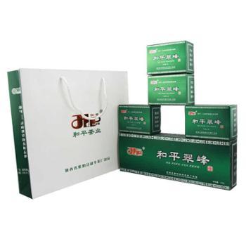 和平茶业紫阳富硒茶和平翠峰一级绿茶240克2条装