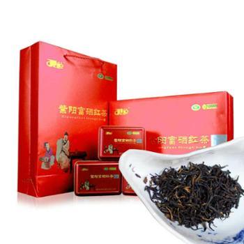 和平茶业紫阳富硒茶一级红茶120g礼盒