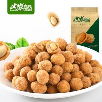 【峋农良品_多味花生228g】休闲零食特产坚果炒货花生米小吃袋装