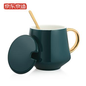 京东京造马克杯欧式带盖陶瓷咖啡杯水杯带勺墨绿色