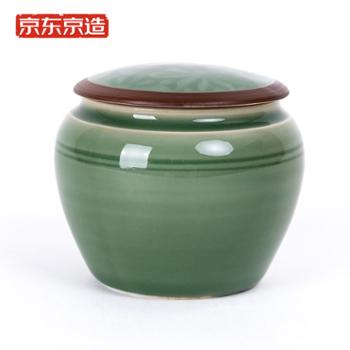 京东京造龙泉青瓷茶叶罐保鲜密封罐