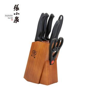 张小泉简秀系列刀具七件套