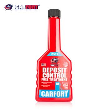 美国Carfort汽油添加剂燃油宝除积碳油路清洗剂浓缩燃油添加剂325ml(C521)