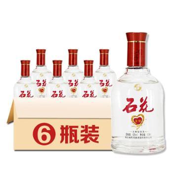 石花金缘酒42度浓香型白酒婚宴送礼酒整箱500mL*6瓶