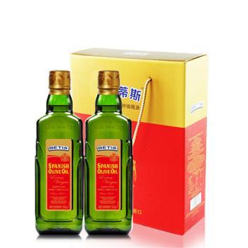 贝蒂斯BETIS特级初榨橄榄油500ml*2