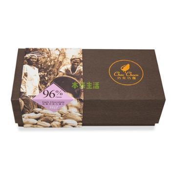 巧克巧蔻96%黑巧克力专业品鉴薄片120g
