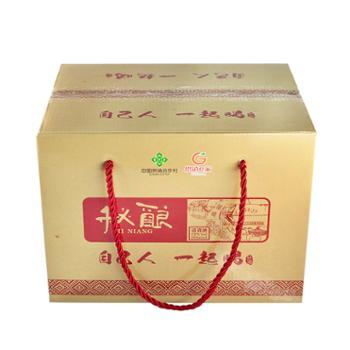 房县黄酒半甜型500mlX6瓷瓶装清爽原酿精品送礼盒