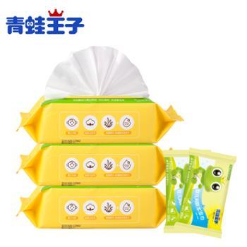 青蛙王子婴儿润肤柔湿巾80片*3包