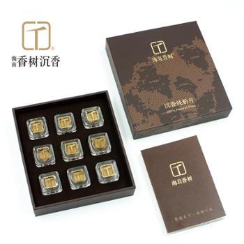 海岛香树|沉香纯粉片Ⅲ(27片)
