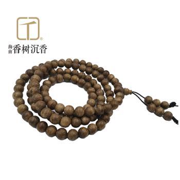 沉香手串(108珠)