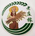 宁夏老庄稼农业科技有限公司