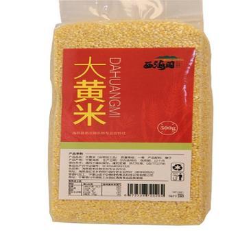老庄稼 西海固 大黄米 500g