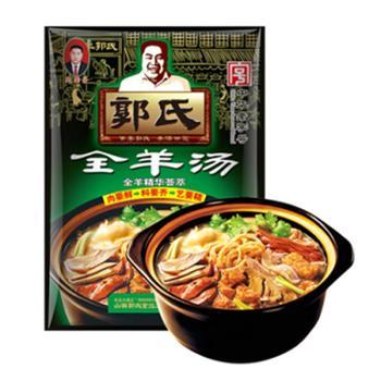 郭氏羊汤全羊汤250g*5袋零食方便食品山西长治特产