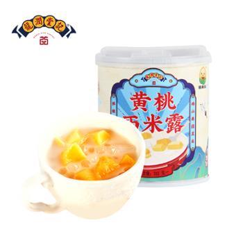 果源优品龙润堂记黄桃西米露罐头312g*5罐新鲜水果罐头