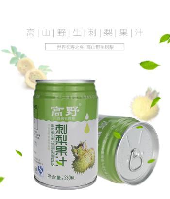 【广西乐业县】高野刺梨汁罐装饮料礼盒(280ml/罐*10)