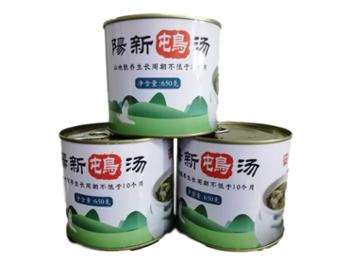 云中林阳新土豚汤650g罐湖北阳新特产土豚汤加热即食汤滋补汤方便速食