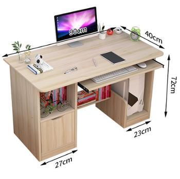 简约系列电脑桌枫樱木色