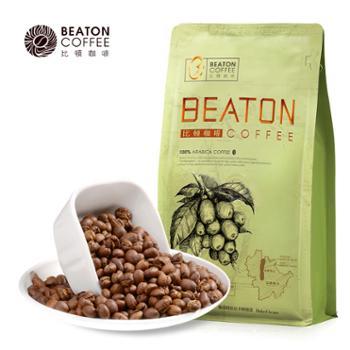 云南保山小圆豆咖啡豆咖啡粉227克