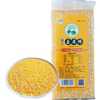梁家河玉米糁450g