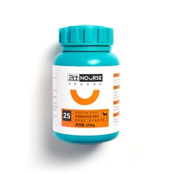 卫仕宠物营养补充剂消食片200g