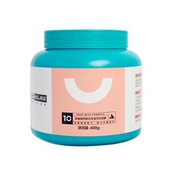 卫仕宠物营养补充剂配方羊奶粉200g