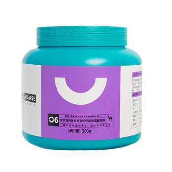 卫仕宠物营养补充剂犬用配方卵磷脂颗粒500g