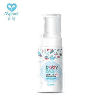 百萌源自澳洲二合一婴儿洗发沐浴露150ml柔泡型