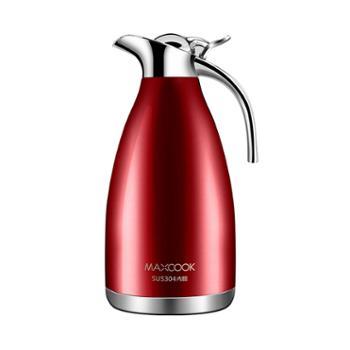 美厨不锈钢真空热水保温壶大容量防滑保温瓶2.0L酒红色MCH-056
