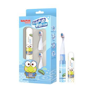 舒客儿童声波电动牙刷3-15岁以上适用B2