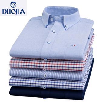 多佳男士全棉商务修身长袖衬衫210060舒适修型