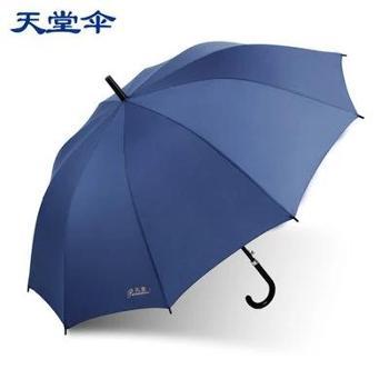 天堂伞男士长柄商务晴雨伞,超大加固