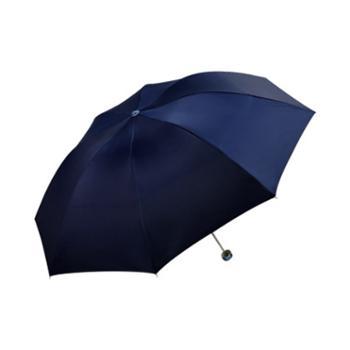 天堂银胶防晒遮阳轻巧三折晴雨伞