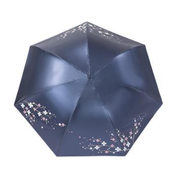 天堂伞307E雪月风花三折防紫外线遮阳晴雨伞 超轻铅笔