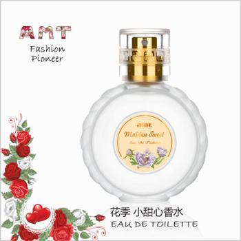 雅比特花季小甜心香水淡香持久30ml持久清新淡香