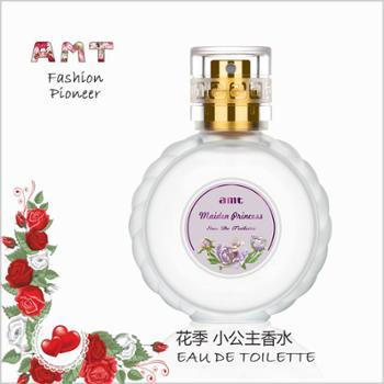 雅比特花季小公主淡香水30ml香水女士持久淡香清新