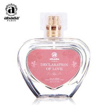 abada雅比特爱的宣言浪漫定制香水45ml