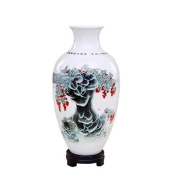 瓷博景德镇陶瓷摆件王采紫英弈趣图瓷瓶