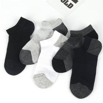 浪莎袜子男短袜夏季薄款船袜短筒浅口低帮棉袜吸汗透气运动男袜