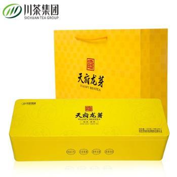 川茶集团 天府龙芽绿茶冠龙120g 2021年早春茶礼盒装