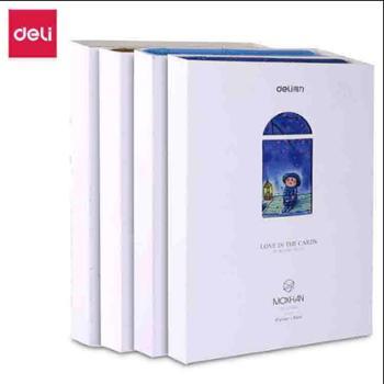 deli得力手账本皮面210mm100张得力笔记本皮面本记事本子一本装SZ606