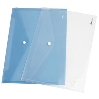 deli得力文件袋10只装A4加厚透明按扣文件袋资料袋公文袋5505