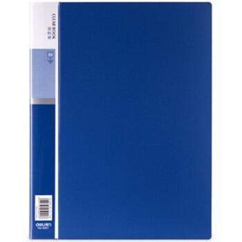deli得力A4资料册5个装10页透明活页试卷夹文件夹办公用品5001