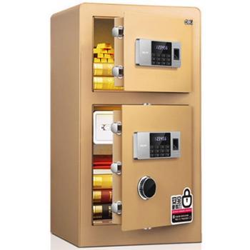 得力保险箱/保险柜系列4108指纹密码保管箱家用中型办公防盗