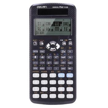 deli得力函数计算器中学生数学工具计算机考试会计办公函数统计排列组合D991CN-颜色随机